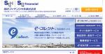 佐川急便、後払い決済サービス「SAGAWA後払い」の提供を開始