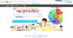 イージーマイショップ向けに固定費無料の決済サービス「イージーペイメント」がリリース