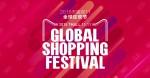 中国アリババ、11月11日の「独身の日」の売上は過去最高の1.7兆円に