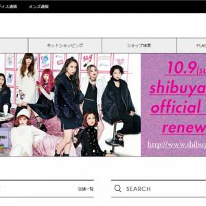 SHIBUYA109の公式通販、ハイブリットECサイトとしてリニューアルオープン