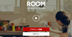 楽天市場でキュレーションサービス「ROOM」スタート
