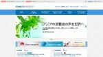GMOが日本・中国の「ネットスーパーに関する利用実態調査」を実施