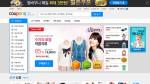 ソフトバンク、韓国で最大規模のECサイト「クーパン」へ出資