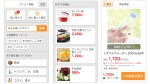 Yahoo!ショッピング、シニアや初心者向けのアプリ「らくらく通販」の提供を開始